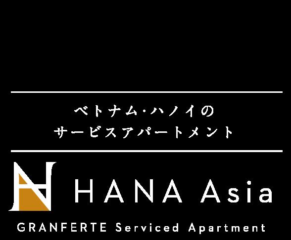HANA Asia GRANFERTE Service Apartment